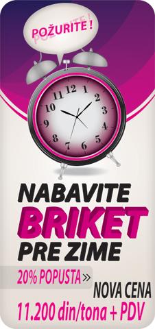 Nabavite_briket_pre_zime